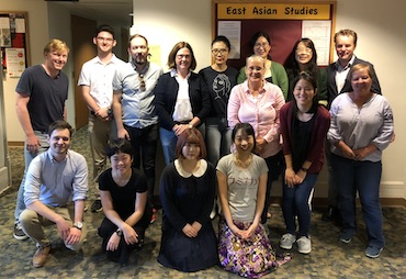 East Asian Studies Faculty and Staff