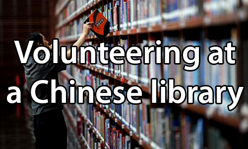 text: Volunteering at a Chinese library. image: Person pulling a library book from a shelf