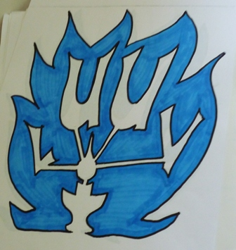 A drawing of an LUUV logo
