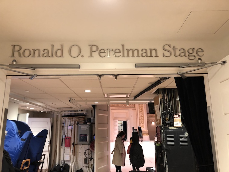 Perlman stage entrance at Carnegie Hall.