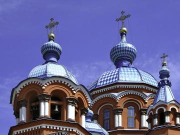 Church domes with crosses on top