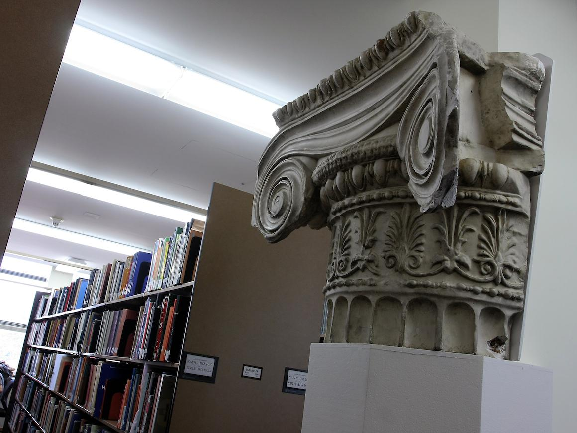 and art piece at the art library