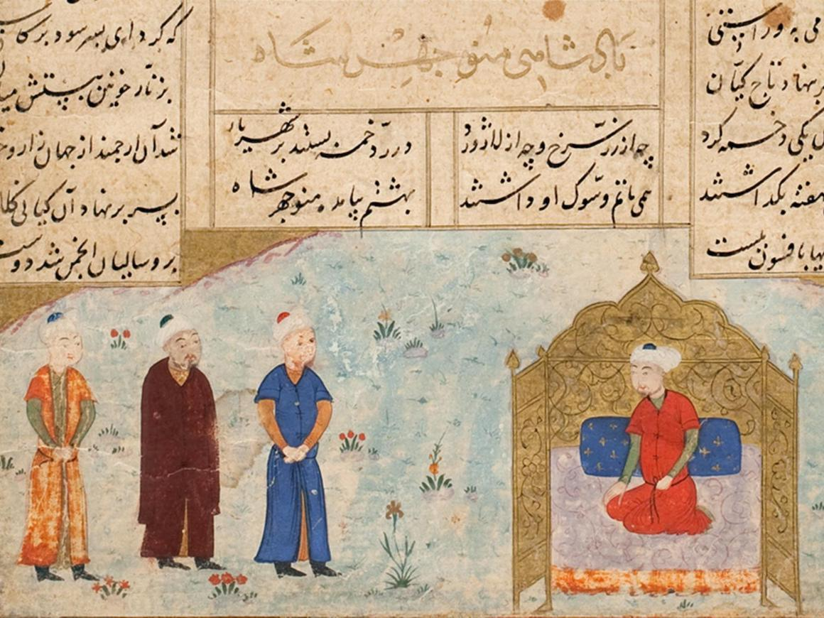 An illustration of three ambassadors and the king with some writing in Arabic.