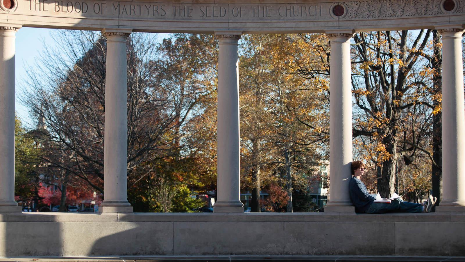 The Memorial Arch on Tappan Square.