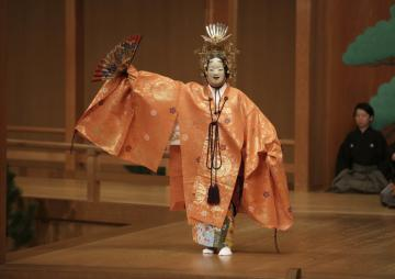 Uzawa Hisa performs Noh. Permission of performer.