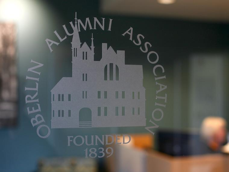 Photo of the symbol on the Alumni Office Door.