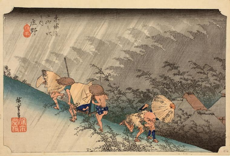 Picture of Japanese woodblock print, light rain